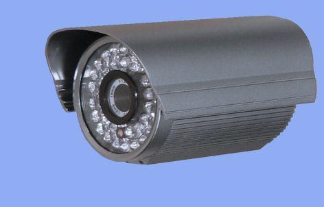 Kamera barevná venkovní s infrapřisvícením BOLE-B224 Super Hi-Res