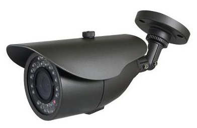 Kamera barevná venkovní s infrapřisvícením BOLE-B225, CCD 1/ 3' Sony, 1000TVL