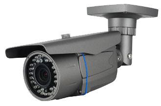 Kamera barevná venkovní s infrapřisvícením BOLE-B227, CCD 1/ 3' Sony, 650TVL
