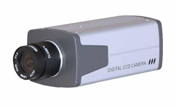 Kamera barevná vnitřní  Hutermann  BOX-B121