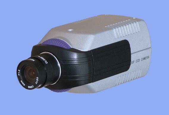 Kamera barevná vnitřní  Hutermann BOX-B131  Extra Low-Lux,  Super Hi-Res